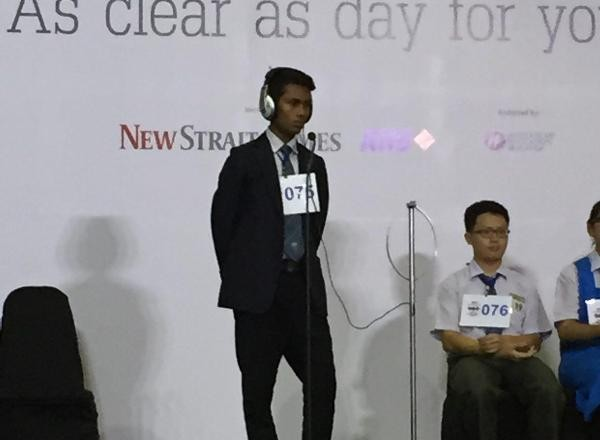 RHB NST NATIONAL SPELL-IT-RIGHT CHALLENGE 2015